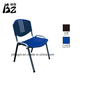 Quality Control Plastic Office Chair (BZ-0327) pictures & photos