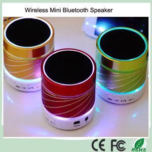 Smart Design Bluetooth Mini Wireless Speaker (BS-07U) pictures & photos