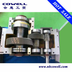 High Quality Gearbox for Plastic Granulator pictures & photos