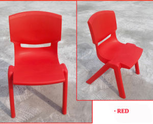 Kids Plastic Chair (SF-4K4) for Kindergarten Nursery Kids Chair for Play Baby Chair Kids Furniture pictures & photos