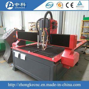 Portable CNC Plasma Cutting Machine for Metal pictures & photos