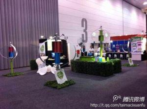 Low Speed Permanent Magnet Wind Turbine Generator (200W-5KW) pictures & photos