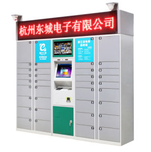 New High Quality Steel Locker with CE pictures & photos