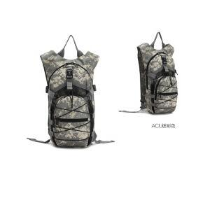 Military Camouflage Water Bag Backpack