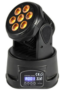 Sound Control Mini 70W RGBW LED Moving Head pictures & photos