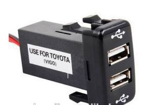 Hot! New Dual USB Ports Charger for Toyota Car pictures & photos