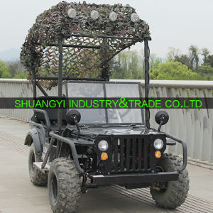 Army Green 150cc ATV