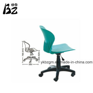 Single Adjustable Height Office Chair (BZ-0238) pictures & photos