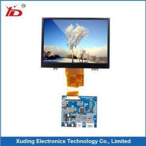 LCD Module Display Without Backlight Stn Yellow Green COB pictures & photos