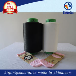 Polyester Air Wrap Yarn 2075D/36f pictures & photos