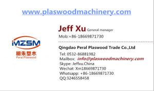 Mz1325s Model Woodworking Machine Panel Saw Cutting Machine CNC Cutting Machine pictures & photos