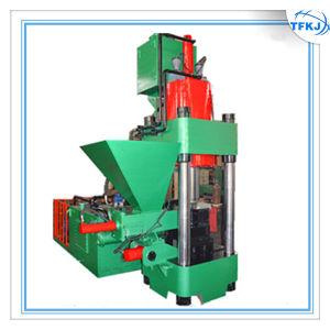 Waste Recycle Metal Briquette Press Machine pictures & photos