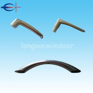 Cabinet Handle (LWZ5180531)