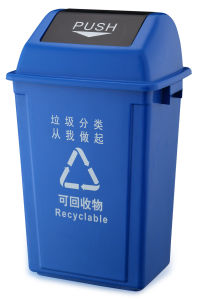 70L Blue Plastic Garbage Bin/ Garbage Can pictures & photos