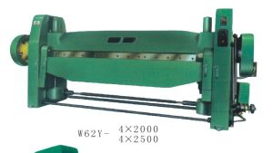 Steel Coil Shearing Machine Cutter From Sara pictures & photos