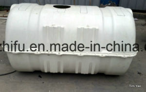 Sectional Sheet Molding Compound Septic Tanks pictures & photos