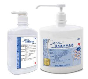 Jifro Emollient Liquid Soap