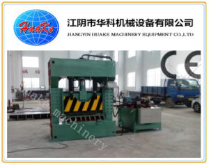 Q15-160 Series Hydraulic Gullitone Square Sheet Shear pictures & photos