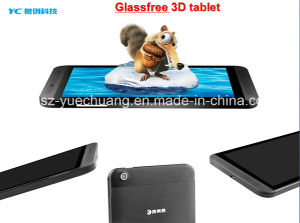 5.5′′ Naked Eye 3D TV Cellphone with Eight Core (YCH-KMS-K5)