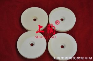 Half Round Punch Alumina Ceramic Plate pictures & photos