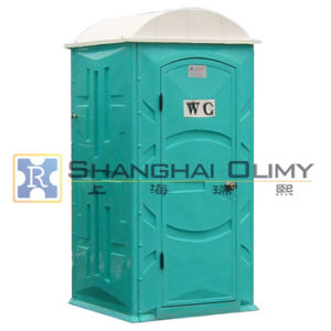 Fiberglass Movable Toilet (002)