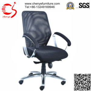 Medium Back Mesh Office Manager Chair with Backrest (CY-C5043-3STG)