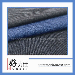 100%Cotton Stretch Jeans Fabric