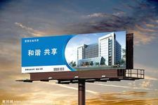 Outdoor/Indoor Advertisement Banner (SL320-260G)
