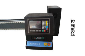 CNC Plasma Cutter for Sale pictures & photos