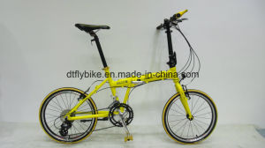 20inch Folding Bike, Alloy Frame, 16speed pictures & photos