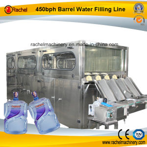 Barrel Water Filler pictures & photos