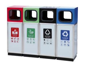 Four Colors Street Trash Can From Manufactory (HW-166) pictures & photos