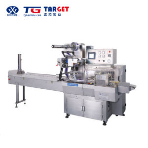 Automatic High Speed Multi-Function Pillow Packaging Machine with Ce Certification pictures & photos