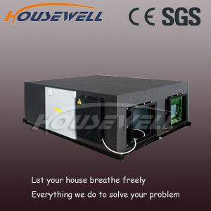Housewell Energy Recovery Ventilator (ERV100~ERV800)