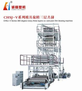 PE Film Blowing Machine with High Quality pictures & photos