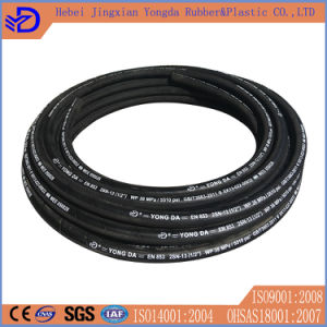 Smooth Surface Cloth Surface Hydraulic Hose pictures & photos