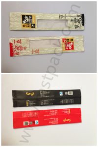 Kraft Paper Middlle Sealed Bag with Silver/Gold Stamping Effection pictures & photos