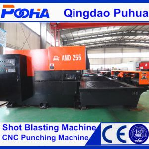 China Amada AMD-255 CNC Turret Punch Machine/Servo Motor Speed Punch Equipment pictures & photos
