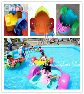 Popular Water Paddle Boat for Water Game (CYWG-S1554) pictures & photos
