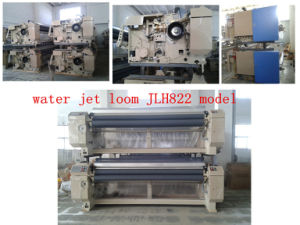 New Water Jet Loom Polyester Textile Weaving Machinery in Surat pictures & photos