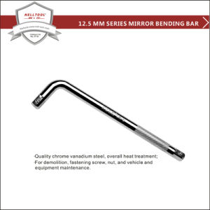 "Bending Bar with Mirror Surface 14""350mm"
