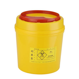 5L High Impact Medical Waste Box Safety Case Waste Box pictures & photos