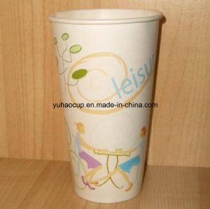 20oz Custom Milkshake Paper Cups (YHC-086) pictures & photos