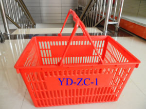 Normal Style Supermarket New PP Plastic Shopping Double Hand Basket Yd-Zc-1 pictures & photos