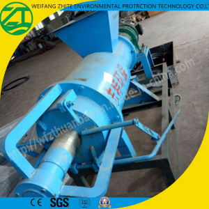 Cow Dung Dewatering Machine/Poultry Farming Animal Mature Solid Liquid Separator pictures & photos