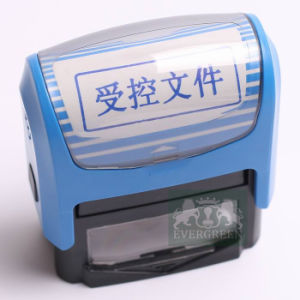 Customized Engraved Rubber Self Inking Stamps pictures & photos