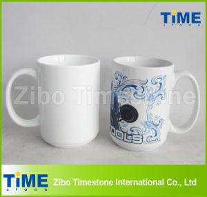 Wholesale Porcelain Plain White Gaint Coffee Mug Cup pictures & photos