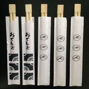 The Disposable Chopsticks (hx-twins-001) pictures & photos