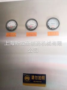 Gms600-8000 Vial Tunnel Sterilizing Laminar Flow Oven pictures & photos