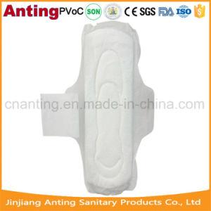 Cotton Safety Freedays Sanitary Pad/Sanitary pictures & photos